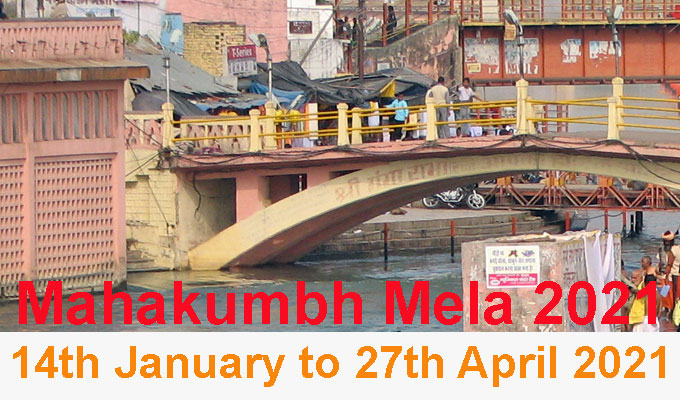 Kumbh Mela Packages